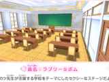 School Action Stage