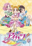 Aikatsu DVD Rental 21