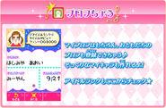 Aisuma app 9