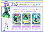 Dark Green Bell Coord OA