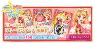 1506 news banner 5