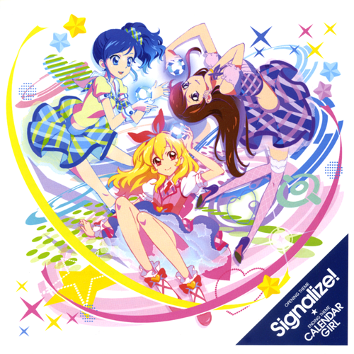CD Signalize!-Calendar