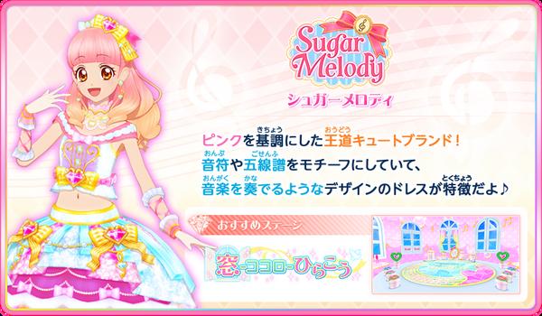 Img brand sugar melody2