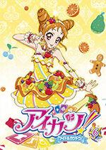 Aikatsu DVD Rental 6