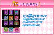 Aisuma app 22