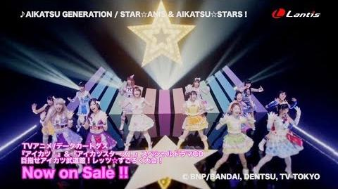 STAR☆ANIS & AIKATSU☆STARS! AIKATSU GENERATION Music Video