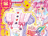 Angel Alice Coord