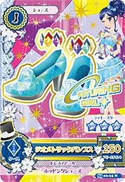 Card zapatos azul con crystales