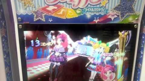 2013年8月17日 ちゃおフェス アイカツプレイ動画2014シリーズ第1弾