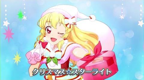 【アイカツ!フォトonステージ!!】オリジナル新曲「クリスマス☆スターライド」プロモーションムービー(フォトカツ!)
