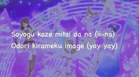 Aikatsu - Ichigo, Aoi, Ran, Otome, Yurika Fashion Check Lyrics (Romaji)