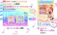 Original Aikatsu! image 2