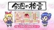 -Mezashite- Aikatsu! - 17 -720p--BDD5C5D0-.mkv snapshot 23.58 -2013.02.05 17.25.38-
