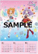AkariGen BDBOX1 RakutenEd Calendar