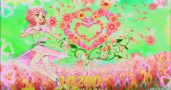 Sakura Around Bouquet