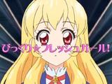 Episode 76 - Great Shock☆Fresh Girl!