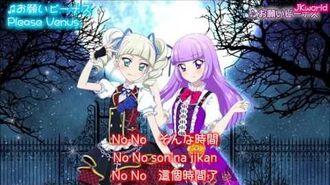 【HD】Aikatsu! Photo on Stage!! - Please Venus lyrics【中字】