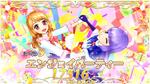 Enjoy Party Akari & Sumire