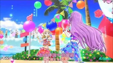【HD】Aikatsu! - episode 81 - Mizuki & Mikuru - Smiling Suncatcher【中文字幕】