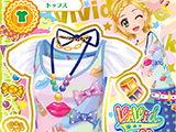 Easy Vacation Coord