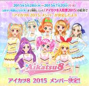 Aikatsu8 2015 game