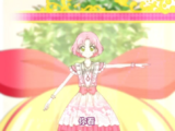 Pure Ribbon Coord