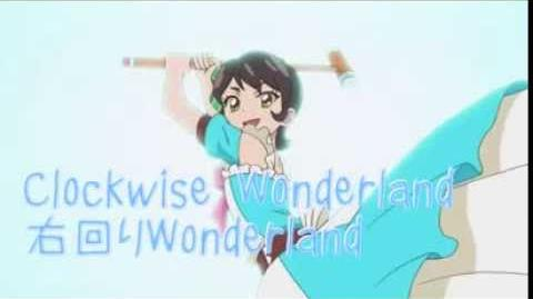 Aikatsu! Clockwise Wonderland