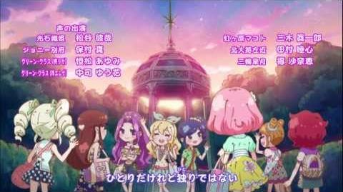 アイカツ! 新ED 「ヒラリ/ヒトリ/キラリ」 Aikatsu ! Ending 2