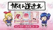 -Mezashite- Aikatsu! - 24 -720p--4BA8A5EC-.mkv snapshot 23.58 -2013.03.27 15.17.21-