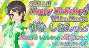 Bnr shion-birthday