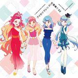 Aikatsu friends soundtrack 2