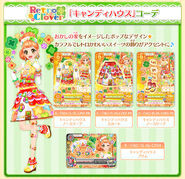 Candy House Coord OA