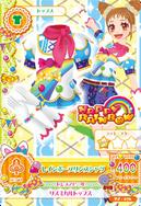 Rainbow Prince Coord 1
