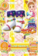Rainbow Prince Coord 3