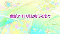 Aikatsu! - 01 03.01