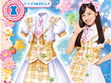 White Parade Coord