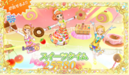 Sweets time trio