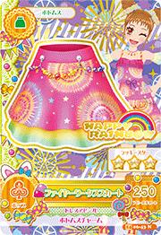 Card falda rosa con fuegos artificiales