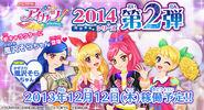 Bnr 2014 2nd