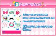 Aisuma app 15