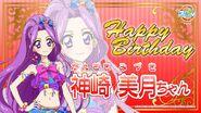 Happy Brithday Mizuki Aikatsu Cafe Namco