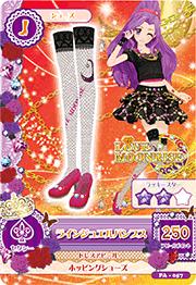Card zapatos rosas con calcetas negras