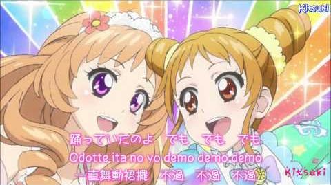 【HD】Aikatsu! - Melody of Heart lyrics【中字】
