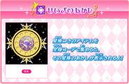Aisuma app 8