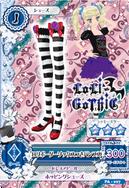 Loli Black-Purple Coord 3
