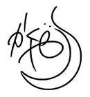 Autograph-kaguya