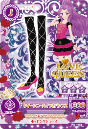 Love queen zapatos