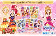 Original Aikatsu! image 1