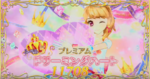 Dreaming heart Akari