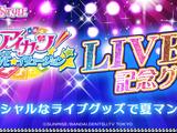 Aikatsu! Style/LIVE☆